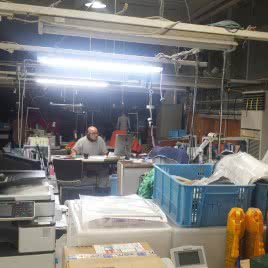 河邊繊維工業